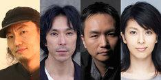 「かがみのかなたはたなかのなかに」の出演者。左から近藤良平、首藤康之、長塚圭史、松たか子。
