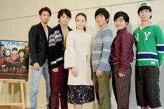 左から矢崎広、良知真次、ミムラ、成河、加藤諒、松田凌。