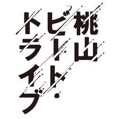 「桃山ビート・トライブ」ロゴ