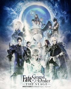 「Fate/Grand Order THE STAGE -神聖円卓領域キャメロット- Replica; Agateram」ビジュアル