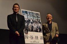 「《シネマ歌舞伎》四谷怪談」公開初日舞台挨拶より、左から中村獅童、串田和美。(提供:松竹)