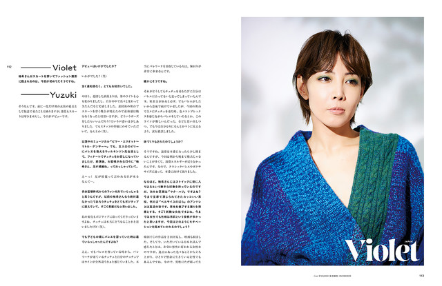 「Violet Book Japan Issue 02」より。柚希礼音。