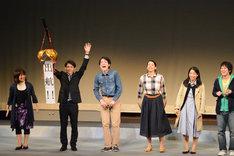 くす玉を割った出演者一同。左から真柴あずき、竹鼻優太、毛塚陽介、家納ジュンコ、森めぐみ、関根翔太。