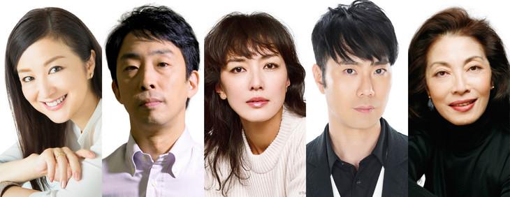 「大人のけんかが終わるまで」出演者。左から鈴木京香、北村有起哉、板谷由夏、藤井隆、麻実れい。