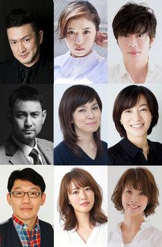 PARCO Production「江戸は燃えているか」出演者。左上から中村獅童、松岡茉優、田中圭、中段左から藤本隆宏、高田聖子、八木亜希子、下段左から飯尾和樹、磯山さやか、妃海風。