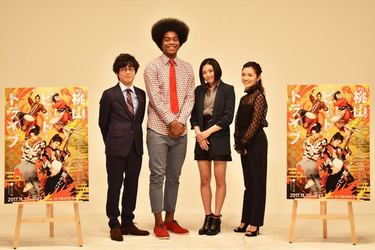 舞台「桃山ビート・トライブ」制作発表より、左から山崎樹範、副島淳、Elina、星野真里。