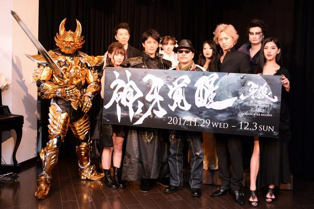銀岩塩vol.2 LIVE ENTERTAINMENT「牙狼<GARO> -神ノ牙 覚醒-」制作発表より。