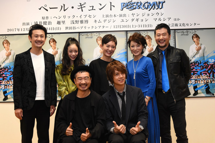 「ペール・ギュント」制作発表会より。前列左からヤン・ジョンウン、浦井健治、後列左から浅野雅博、趣里、ユン・ダギョン、マルシア、キム・デジン。