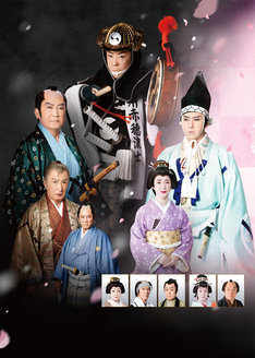 新橋演舞場 芸能生活55周年「舟木一夫特別公演」ビジュアル