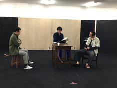 「『斜交』昭和40年のクロスロード」稽古場より。(撮影:池村隆司)
