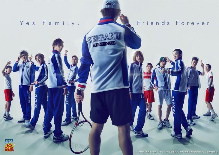「ミュージカル『テニスの王子様』3rdシーズン」より、青学(せいがく)のビジュアル。