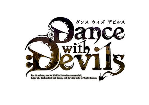 ミュージカル「Dance with Devils」ビジュアル。(c)グリモワール編纂室/デビミュ製作委員会 (c)グリモワール編纂室/Dance with Devils F 製作委員会