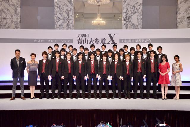 男劇団 青山表参道X お披露目記者発表会の様子。