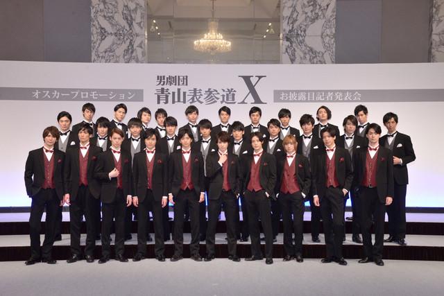 男劇団 青山表参道Xのメンバー。