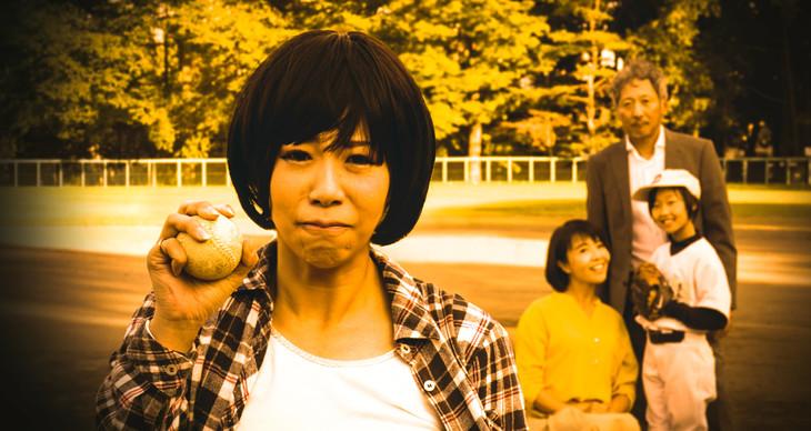 円山ドジャース「誰そ彼時」メインビジュアル