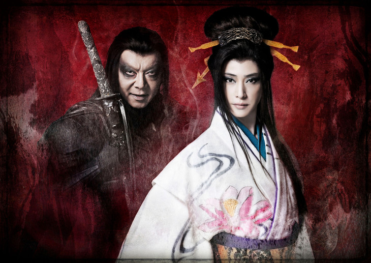 ONWARD presents「劇団☆新感線『修羅天魔~髑髏城の七人』Season極 Produced by TBS」ビジュアル