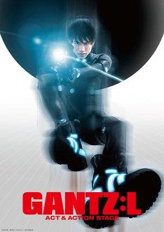 「『GANTZ:L』-ACT&ACTION STAGE-」より、百名ヒロキ演じる玄野計のビジュアル。