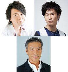 上段左から時計回りに木村良平、代永翼、福井貴一。
