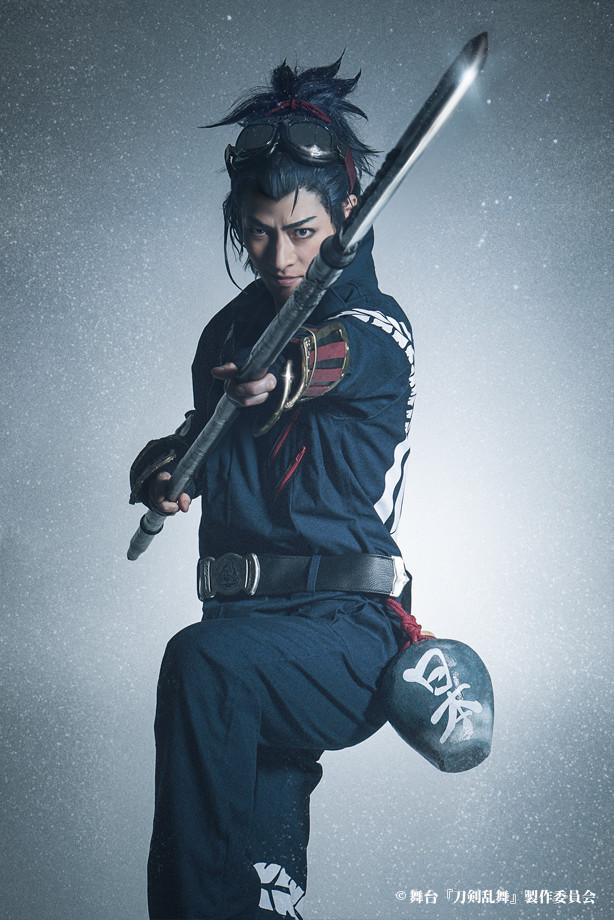 成松慶彦演じる日本号。