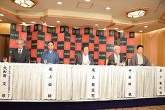 初春歌舞伎公演「通し狂言 世界花小栗判官(せかいのはなおぐりはんがん)」取材会より。