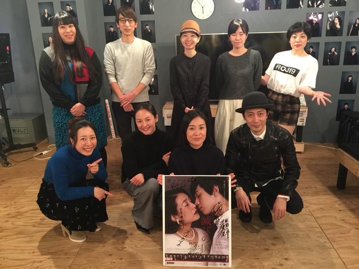 「第12回本公演『滅びの国』チケット発売イベント(一般発売編)」より。
