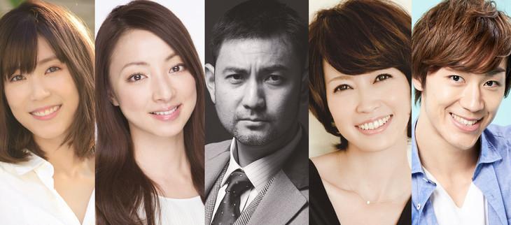 左から山本紗也加、白羽ゆり、藤本隆宏、辺見えみり、青柳塁斗。