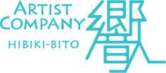 Artist Company 響人ロゴ