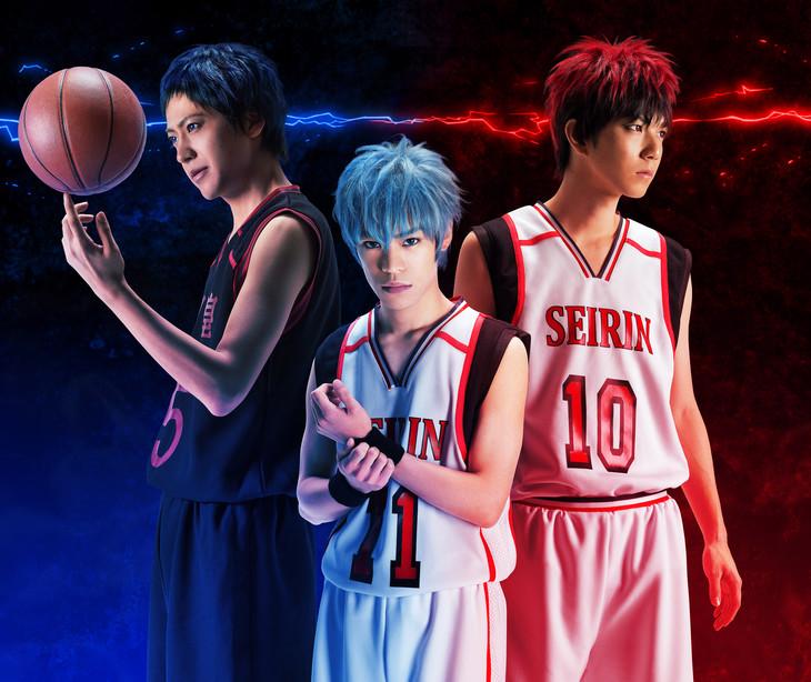 「黒子のバスケ」赤司征十郎役は糸川耀士郎、氷室辰也役に斉藤秀翼 , ステージナタリー