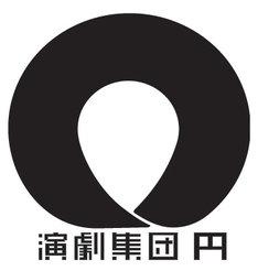 演劇集団 円ロゴ