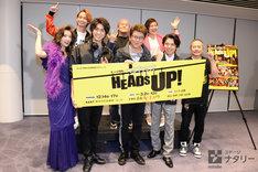 ミュージカル「HEADS UP!」再演の囲み取材より。