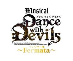 >ミュージカル「Dance with Devils~Fermata(フェルマータ)~」ロゴ