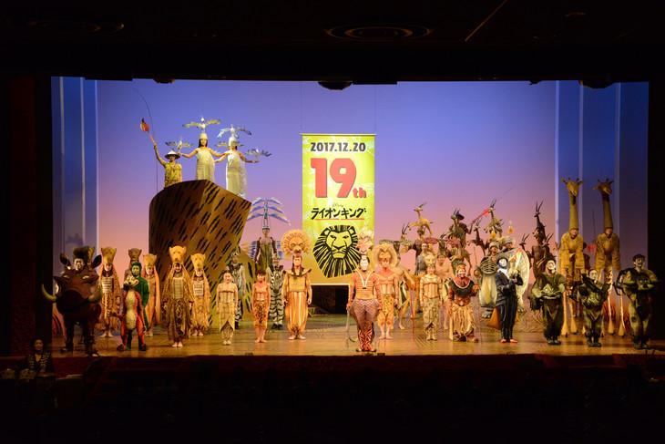 劇団四季 ミュージカル「ライオンキング」東京公演19周年特別カーテンコールの様子。