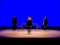福島県立相馬農業高等学校飯舘校演劇部「-サテライト仮想劇-いつか、その日に、」より。