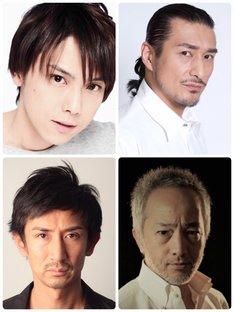 上段左から増田裕生、田中しげ美。下段左から篠原功、和興。