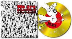 豪華!さるフェス10周年記念オリジナル特別スペシャルCDのジャケット。