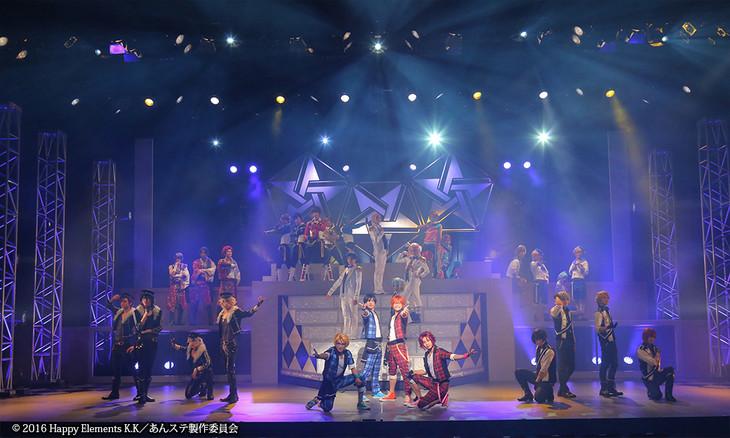 「『あんさんぶるスターズ!オン・ステージ』~To the shining future~」より。