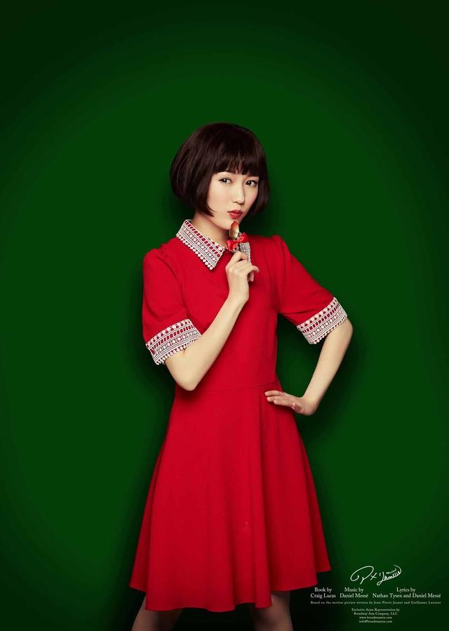 ミュージカル「アメリ」渡辺麻友ビジュアル (c)ミュージカル「アメリ」製作委員会 2018