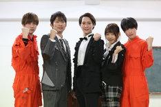 左から匠海、石田明、味方良介、木崎ゆりあ、敦貴。