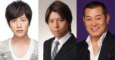 左から溝端淳平、上川隆也、松平健。