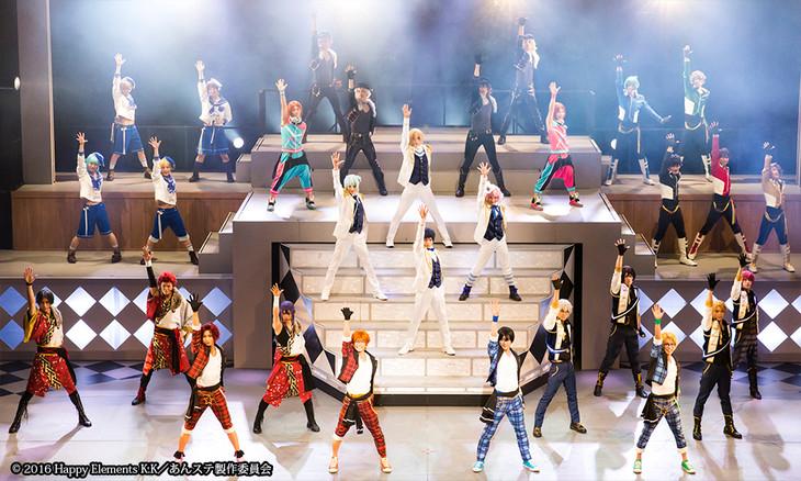 「『あんさんぶるスターズ!オン・ステージ』~To the shining future~」東京公演より。