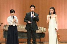 「題名のない音楽会」より。左から松尾由美子、石丸幹二、川井郁子。(c)テレビ朝日