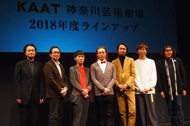 KAAT 神奈川芸術劇場 2018年度ラインナップ発表会より。左から白井晃、松井周、松原俊太郎、森山開次、長塚圭史、杉原邦生、木ノ下裕一。