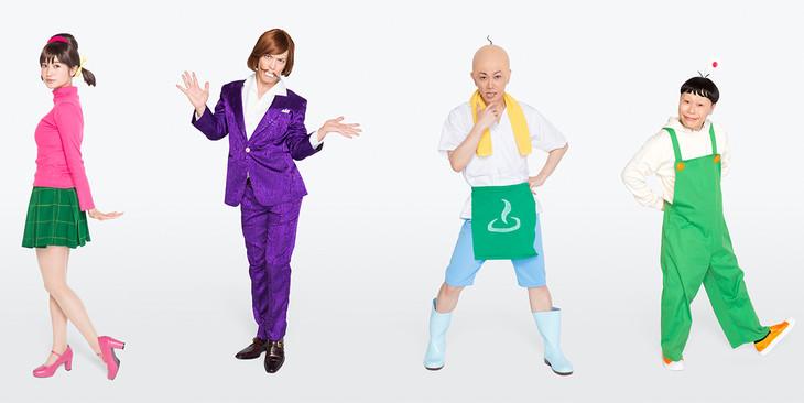 左から出口亜梨沙演じるトト子、窪寺昭演じるイヤミ、KIMERU演じるチビ太、原勇弥演じるハタ坊。