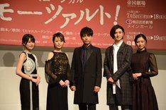 ミュージカル「モーツァルト!」製作発表会見より、左から生田絵梨花、平野綾、山崎育三郎、古川雄大、木下晴香。