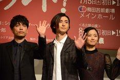 ミュージカル「モーツァルト!」製作発表会見より、左から山崎育三郎、古川雄大、木下晴香。