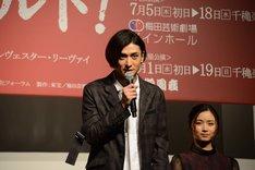 ミュージカル「モーツァルト!」製作発表会見より、古川雄大。