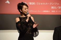 ミュージカル「モーツァルト!」製作発表会見より、平野綾。