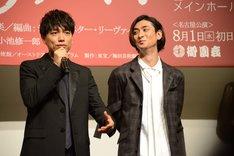 ミュージカル「モーツァルト!」製作発表会見より、左から山崎育三郎、古川雄大。