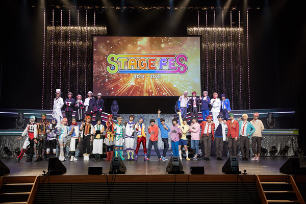 「STAGE FES 2017」より。
