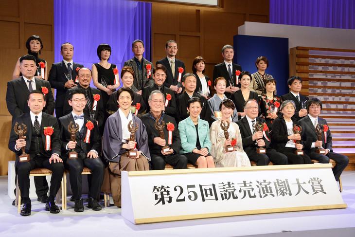 第25回読売演劇大賞贈呈式の様子。